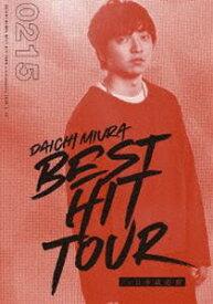 三浦大知/DAICHI MIURA BEST HIT TOUR in 日本武道館(2/15公演) [DVD]