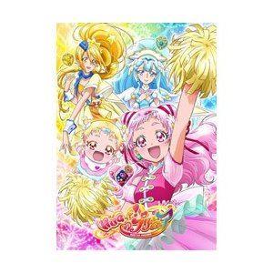 HUGっと!プリキュア vol.11 [DVD]