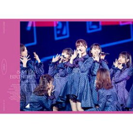乃木坂46/8th YEAR BIRTHDAY LIVE Day3 [DVD]