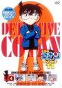 [DVD] 名探偵コナンDVD PART11 vol.4