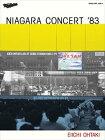 大滝詠一/NIAGARA CONCERT '83(初回生産限定盤/2CD+DVD)