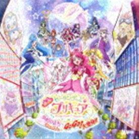 北川理恵、Machico / 映画ヒーリングっど□プリキュア ゆめのまちでキュン!っとGoGo!大変身!! 主題歌シングル(CD+DVD) [CD]