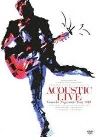 長渕剛/ACOUSTIC LIVE Tsuyoshi Nagabuchi Tour 2013 [DVD]