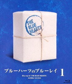 ブルーハーツのブルーレイ1 [Blu-ray]