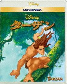 ターザン MovieNEX [Blu-ray]
