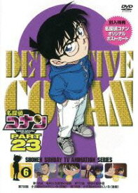 名探偵コナン PART23 Vol.6 [DVD]