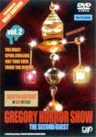 GREGORY HORROR SHOW 2 THE SECOND GUEST [DVD]