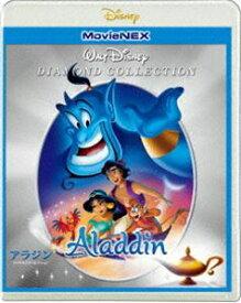 アラジン ダイヤモンド・コレクション MovieNEX [Blu-ray]
