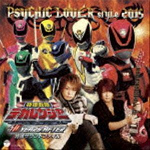 特捜戦隊デカレンジャー 10 years after オリジナルサウンドトラック [CD]
