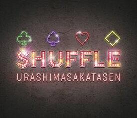 浦島坂田船 / $HUFFLE(初回限定盤A/CD+DVD) [CD]