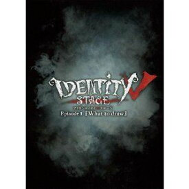 Identity V STAGE Episode1『What to draw』特別豪華版【BD】 [Blu-ray]