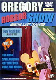 GREGORY HORROR SHOW 3 THE LAST TRAIN [DVD]