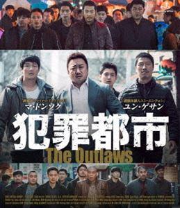 犯罪都市 [Blu-ray]