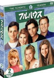 フルハウス〈セブンス・シーズン〉セット2(期間限定) ※再発売 [DVD]