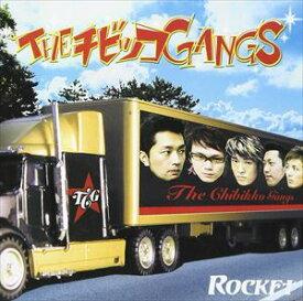 THEチビッコGANGS / ロケット [CD]