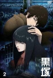 黒塚-KUROZUKA- Vol.2 [DVD]