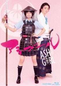 アシガール Blu-ray BOX [Blu-ray]