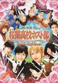 桜蘭高校ホスト部 スタンダードエディション(通常版) [DVD]