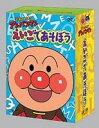 [DVD] それいけ!アンパンマン えいごであそぼう Vol.1〜Vol.4 DVD-BOX