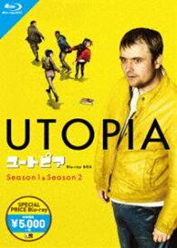 ユートピア/UTOPIA コンプリートスペシャルプライスBlu-ray BOX [Blu-ray]