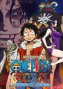 [DVD] ONE PIECE 3D2Y エースの死を越えて!ルフィ仲間との誓い 通常版DVD