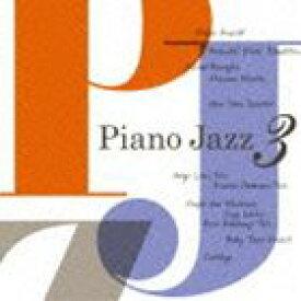 Piano Jazz 3 [CD]