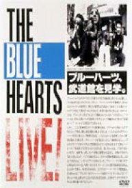 ザ・ブルーハーツライブ 1987.7.4 日比谷野音 1988.2.12 日本武道館 [DVD]