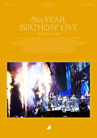 乃木坂46/8th YEAR BIRTHDAY LIVE Day4 [Blu-ray]