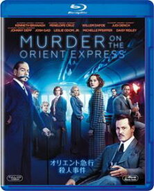 オリエント急行殺人事件 [Blu-ray]