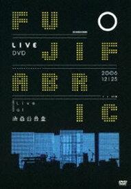 フジファブリック/Live at 渋谷公会堂 [DVD]