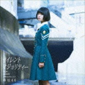 TYPE-A/CD+DVD