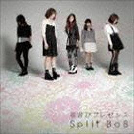 Split BoB / 夜遊びプレゼンス [CD]