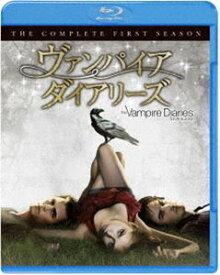 ヴァンパイア・ダイアリーズ<ファースト> コンプリート・セット [Blu-ray]