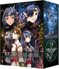 星界 Complete Blu-ray BOX(特装限定版) [Blu-ray]