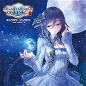 (ゲーム・ミュージック) PHANTASY STAR ONLINE 2 キャラクターソングCD〜Song Festival〜IV [CD]