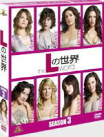Lの世界 シーズン3 <SEASONSコンパクト・ボックス> [DVD]