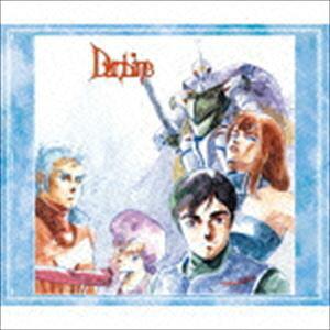 聖戦士ダンバイン 総音楽集 [CD]