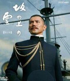 NHK スペシャルドラマ 坂の上の雲 6 日英同盟 [DVD]