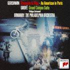 [CD] ユージン・オーマンディ(cond)/ガーシュウィン:ラプソディ・イン・ブルー グローフェ:グランド・キャニオン/バーバーのアダージョ