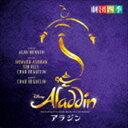 [CD] 劇団四季/アラジン BROADWAY'S NEW MUSICAL COMEDY