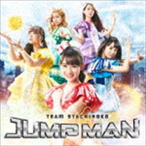 [CD] チームしゃちほこ/JUMP MAN(通常盤)