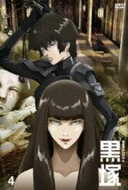 黒塚-KUROZUKA- Vol.4 [DVD]