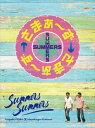 [Blu-ray] さまぁ〜ず×さまぁ〜ず Blu-ray BOX(vol.32、vol.33)(完全生産限定版)
