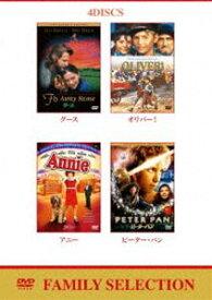 ファミリー セレクション DVDバリューパック( グース など) [DVD]