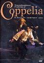 [DVD] coppelia(コッペリア) 〜熊川哲也〜
