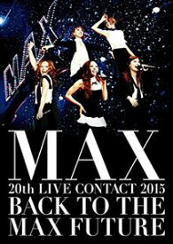 MAX 20th LIVE CONTACT 2015 BACK TO THE MAX FUTURE [DVD]