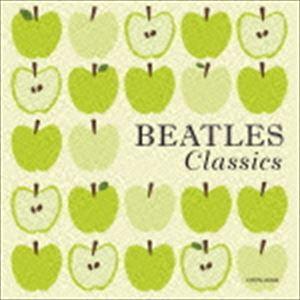 [CD] クラシックで聴くビートルズ(低価格盤)