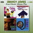 [CD] クインシー・ジョーンズ/クインシー・ジョーンズ|フォー・クラシック・アルバムズ・プラス