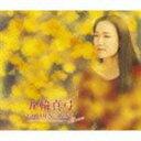 [CD] 五輪真弓/GOLDEN☆BEST deluxe 五輪真弓 コンプリート・シングルコレクション