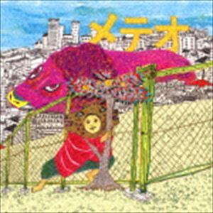 馬喰町バンド / METEOR [CD]